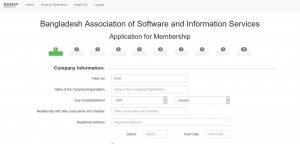 application form basis membership